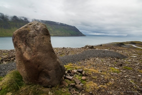 Entrance to the Sudavik Fjord. Nikon D810, 24 mm (24-120.0 mm ƒ/4) 1/320 sec ƒ/6.3 ISO 1600